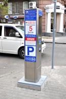 Паркомат PARK 3A (18.5)